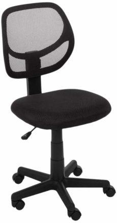 AmazonBasics Gaming Chairs