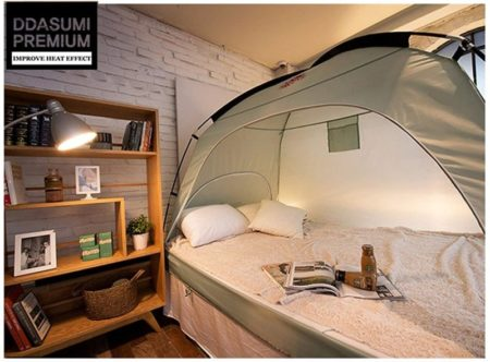 DDASUMI Bed Tents